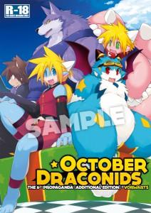 OCTOBER DRACONIDS